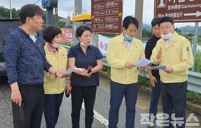 황전면 피해 지역 점검.jpg