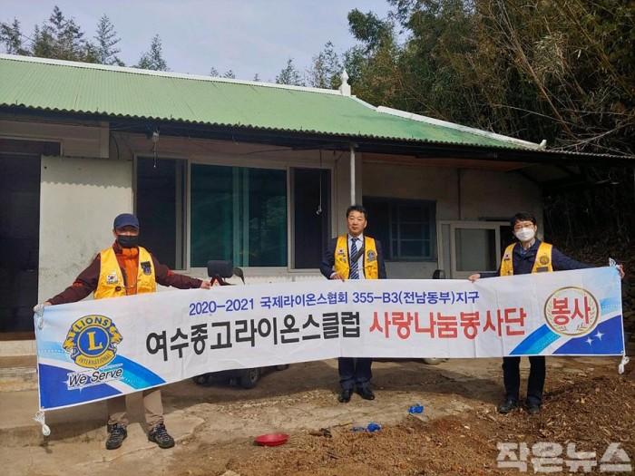 8. 여수종고라이온스클럽, 중증장애가구에 싱크대 지원.jpg