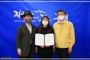 (재)석천장학문화재단, 구례군 인재육성 지원을 위한 장학금 전달