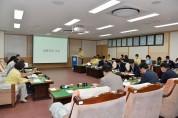 광양시의회 간담회 개최, 코로나 극복 국‧도비 사업 보고