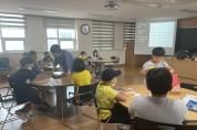 여수교육지원청, 수해력 향상 여름 수화캠프 열어