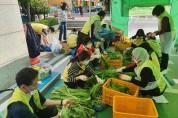 여수시 문수동, 건강담은 열무김치 나눔 행사 열려