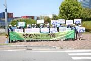 여수광양항만공사, 광양항 교통안전 캠페인 전개