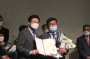 순천 용오름마을 강순구위원장 국무총리상 수상
