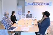 """여수시, 장도 창작스튜디오 입주작가 간담회 """"예술의 섬 활력"""""""