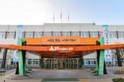 순천시, 시설관리공단 설립 주민공청회 개최
