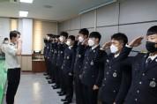 광양소방서, 신규 소방공무원 임용장 수여식