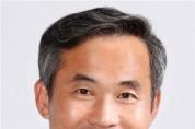 """김승남의원, """"고흥‧보성‧장흥‧강진"""" 특별교부세 38억 확보"""