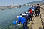 광양시어민회, 바다의 날 기념행사 개최