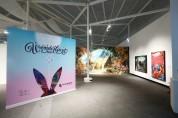 여수시립미술관 건립 기본계획 수립을 위한 시민공청회 개최