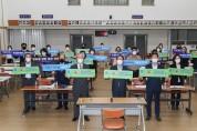 민주평통 광양시협의회, 2021년 2분기 정기회의