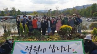 순천정원드림단, 1호 사계절 화단정원 조성