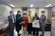 (주)시경레미콘, 광양읍 한부모 가정에 후원금 전달