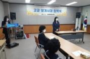 순천시 저전동 '고교얄개시대' 입학식 개최
