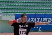 여수시청 육상팀, 전국실업육상선수권 3개 메달 획득