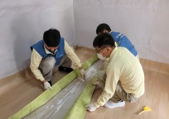 광양제철소 도배전문봉사단, 진상면 저소득가정 주거환경 개선
